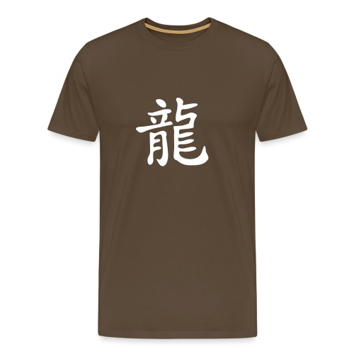 Chin. Schriftzeichen für DRACHE / DRAGON - Männer Premium T-Shirt