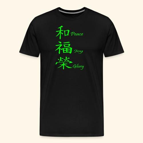 Chinese Words of Truth - Männer Premium T-Shirt