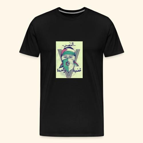 Mark Smith - T-shirt Premium Homme
