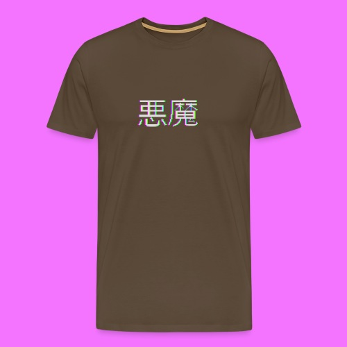 Akuma - Miesten premium t-paita