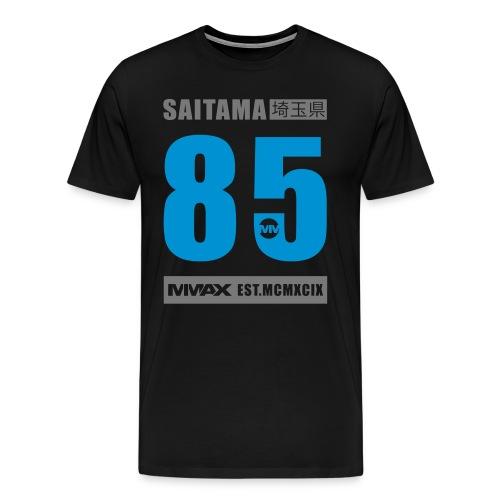 2014_saitama - Männer Premium T-Shirt