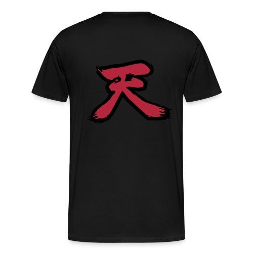 ten - Men's Premium T-Shirt