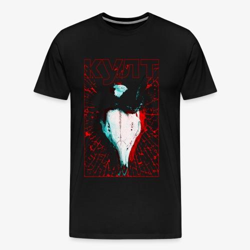 елен - Men's Premium T-Shirt