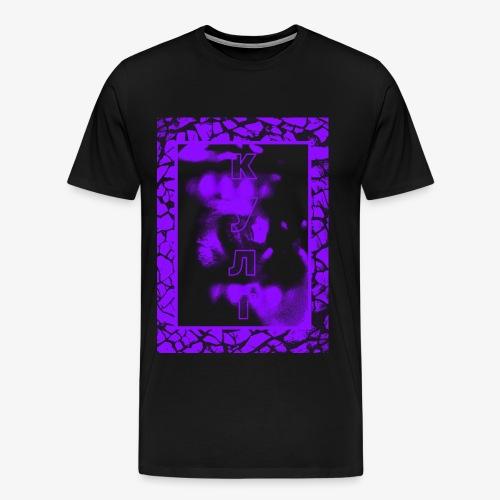 зъби - Men's Premium T-Shirt