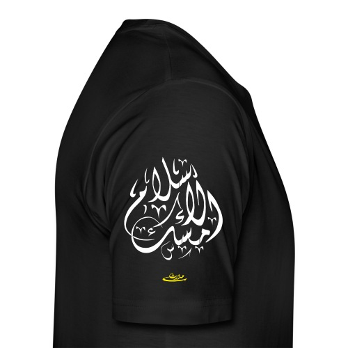 Misku-L-Islam - Männer Premium T-Shirt