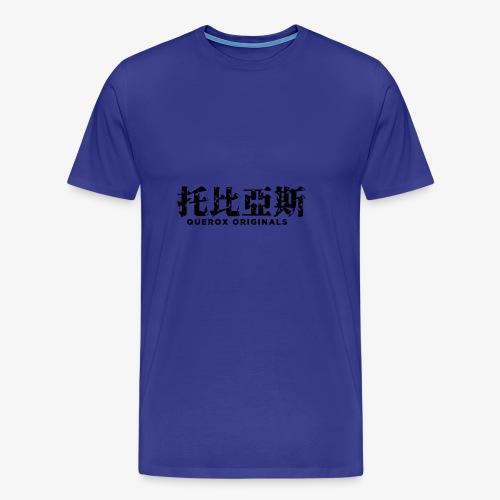 Querox Originals Chinesisch (Schwarz) - Männer Premium T-Shirt