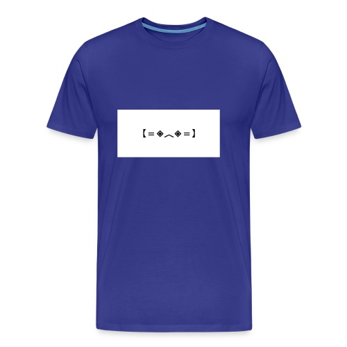 Torrent V.1 - Männer Premium T-Shirt