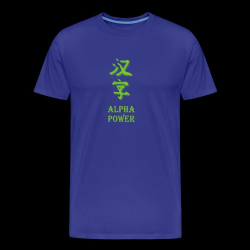 Oenis Design - Männer Premium T-Shirt