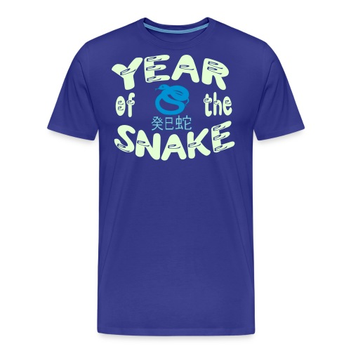 chinese year of the snake - T-shirt Premium Homme