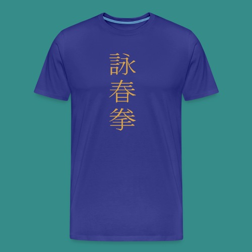 Wing Chun gold hell - Männer Premium T-Shirt