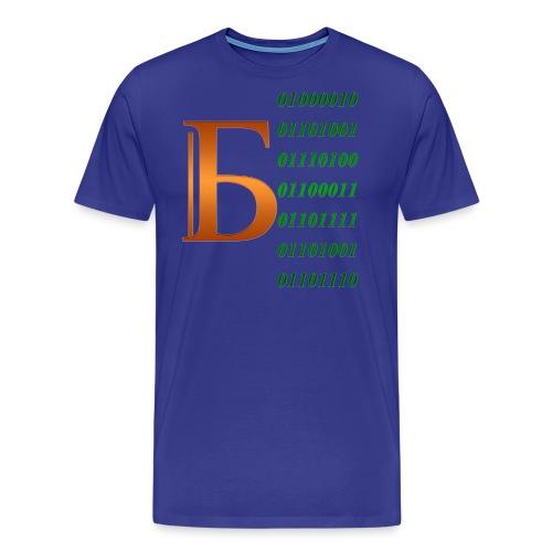 Bitcoin Russia - Männer Premium T-Shirt