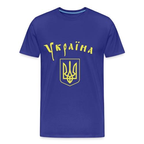Ukraine mit Wappen - Україна + герб - Männer Premium T-Shirt