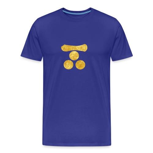 Mori Mon Japanese samurai clan in gold - Men's Premium T-Shirt