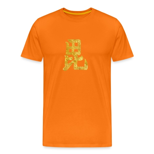Uesugi Mon Japanese samurai clan in gold - Men's Premium T-Shirt