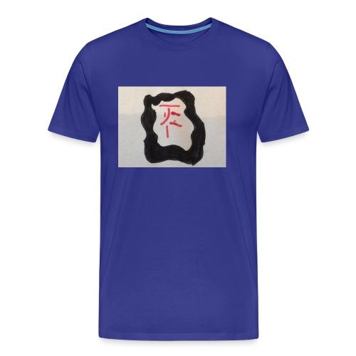 Jackfriday 10%off - Men's Premium T-Shirt