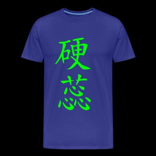 Hardcore_Musik_senk - Männer Premium T-Shirt