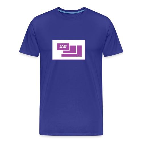 thoughtful mom gay design box logo - Miesten premium t-paita