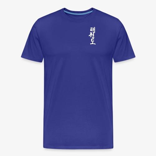 Taekwondo Symbol - Männer Premium T-Shirt