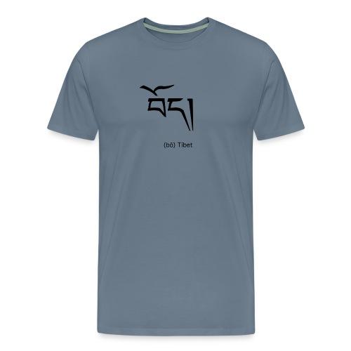 བོད། BÖ (TIBET) - Männer Premium T-Shirt