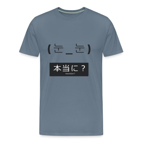 Hontoni? - Camiseta premium hombre