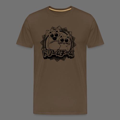 Dream Team (1c black) - Men's Premium T-Shirt