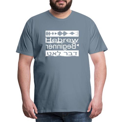 Hebrew Beginner - Hebräisch Anfänger - Männer Premium T-Shirt
