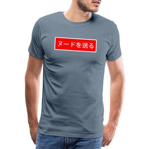 Send Nudes (japan) - T-shirt Premium Homme