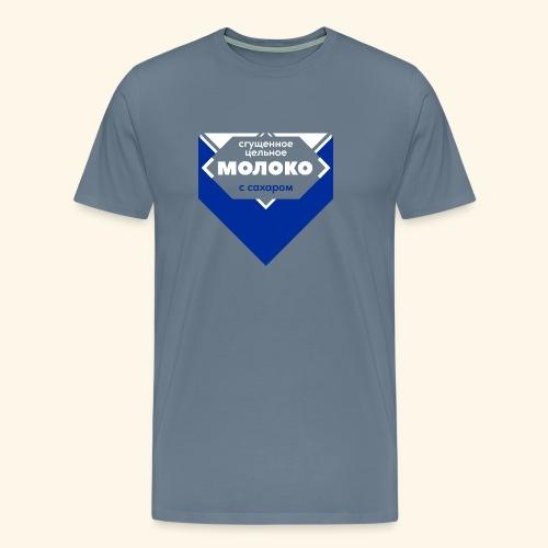 moloko - Männer Premium T-Shirt