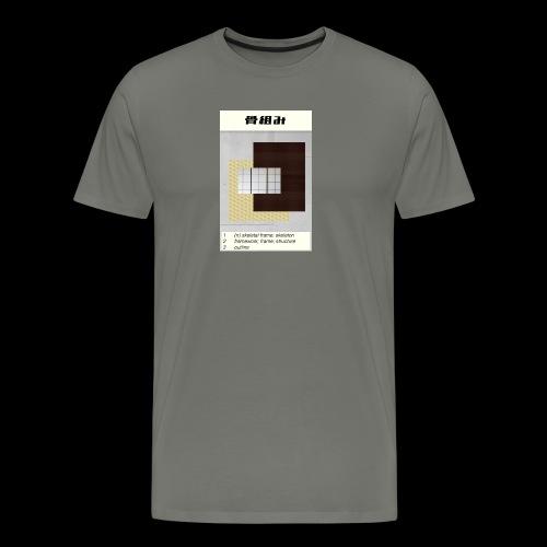 skeleton - Männer Premium T-Shirt