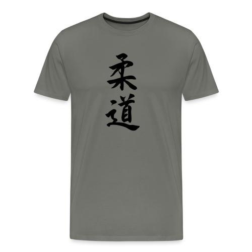 KendoKali - Männer Premium T-Shirt