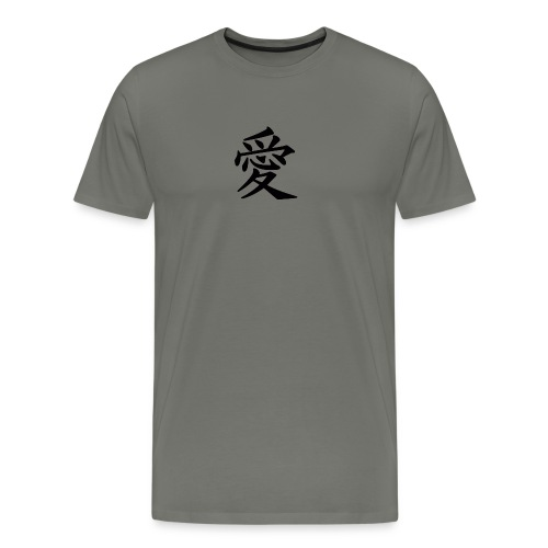 chinese characters kanji symbol love lette - T-shirt Premium Homme