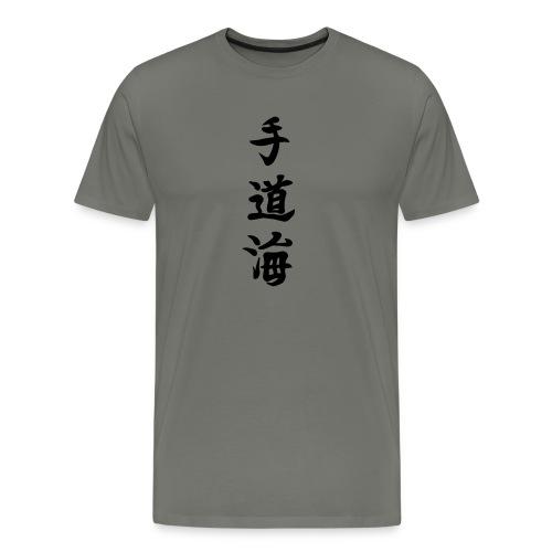 tedokai - Männer Premium T-Shirt