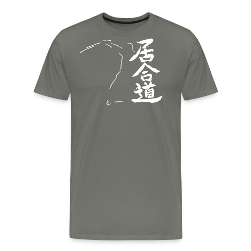 Medium 0106 - Premium-T-shirt herr
