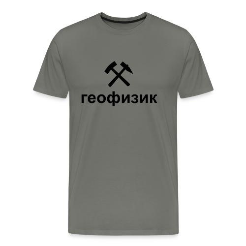 geophysiker - Männer Premium T-Shirt