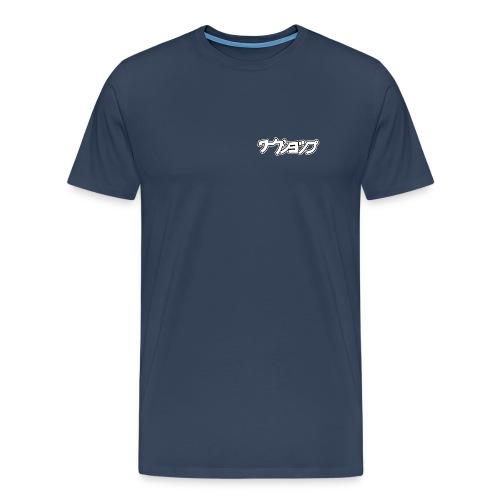 1969-CONTOUR-BLANC-SP - T-shirt Premium Homme