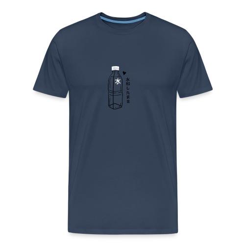 VAPORWAVE AESTHETIC: Harajuku Water Bottle - Männer Premium T-Shirt