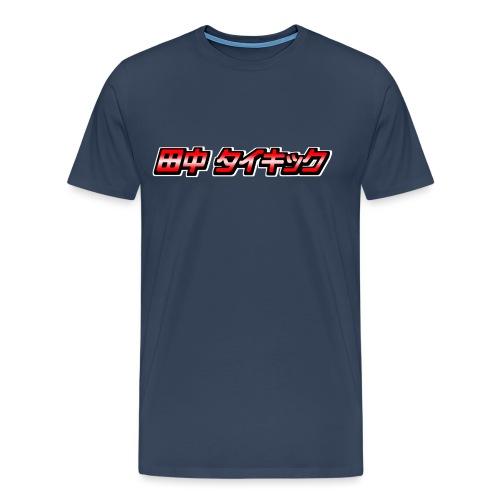 Tanaka Taikiku - Premium-T-shirt herr