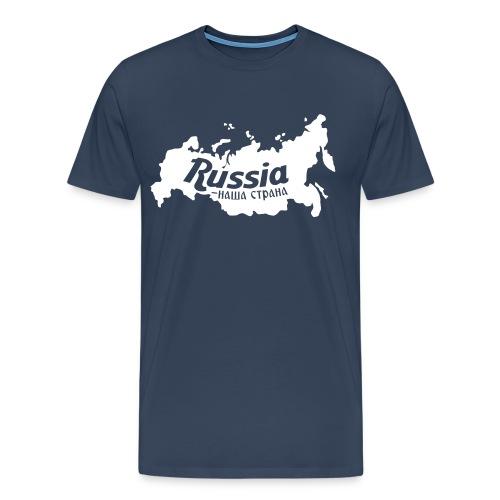 Russia -mein Land! - Männer Premium T-Shirt
