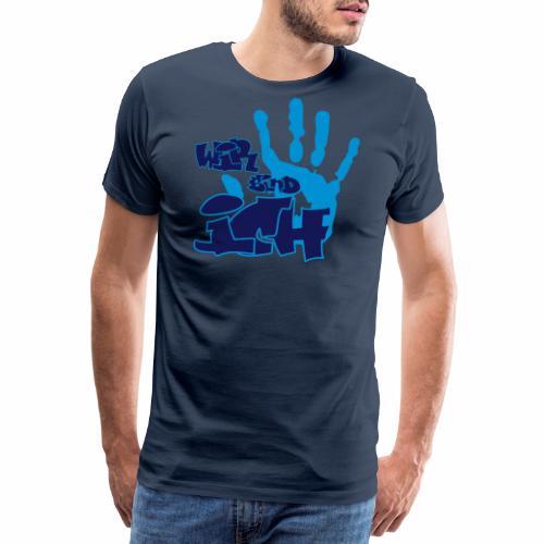 WIR SIND ICH - Männer Premium T-Shirt