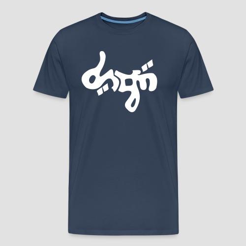 DSGN arabian - T-shirt Premium Homme