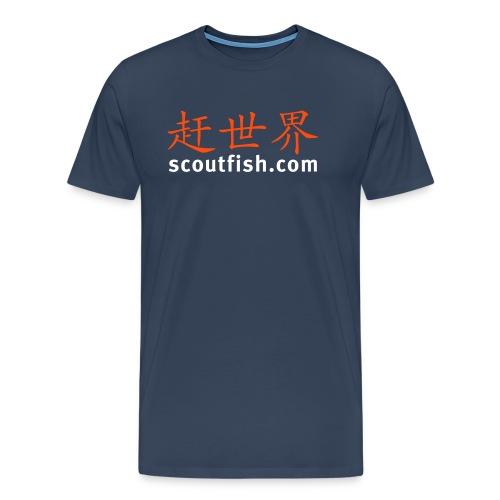 Claim+URL, chinesisch - Männer Premium T-Shirt