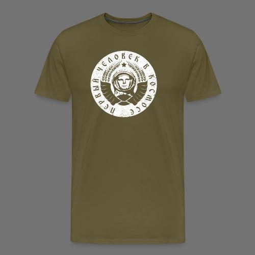 Biały kosmonauta 1c (oldstyle) - Koszulka męska Premium
