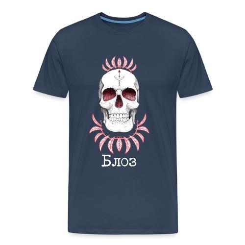 t-shirtSkull Tee shirts - T-shirt Premium Homme