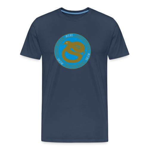 serpent d'eau yin - T-shirt Premium Homme