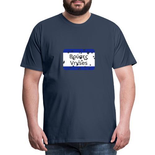 mg vryses - Männer Premium T-Shirt