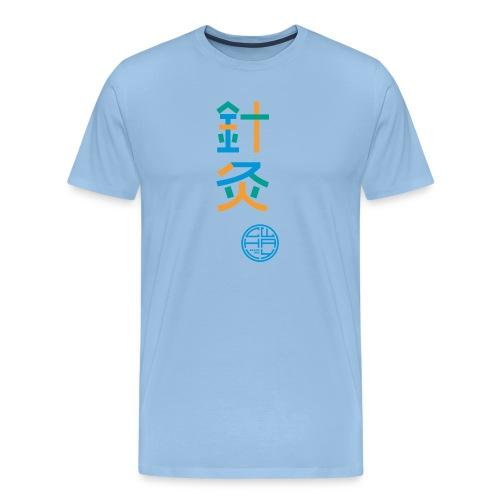 Aku-Moxa 3-farbig - Männer Premium T-Shirt