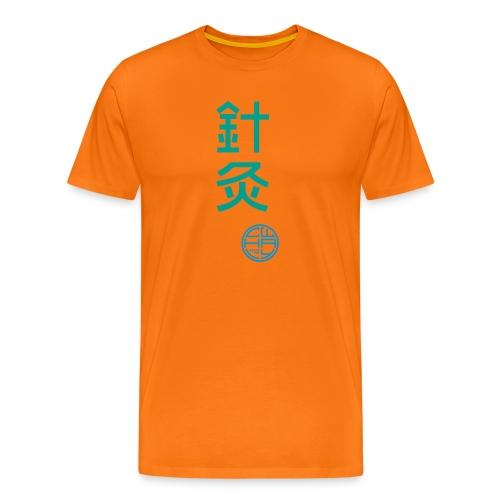 Aku-Moxa 1-farbig - Männer Premium T-Shirt