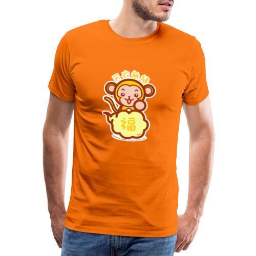 Lucky Monkey - Men's Premium T-Shirt