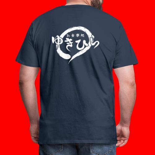 Yukihira no soma - Camiseta premium hombre