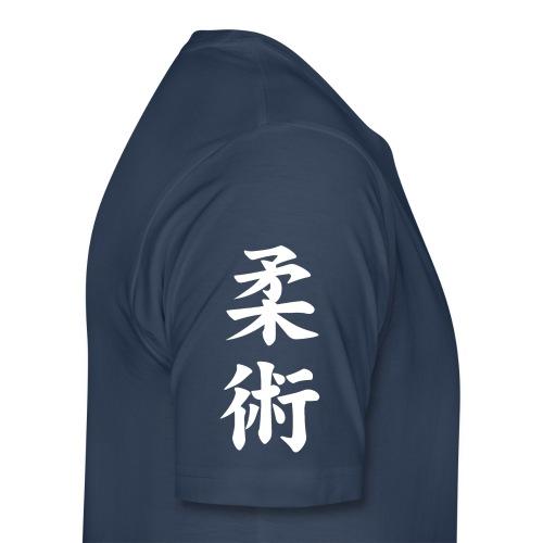 jiu-jitsu på japansk og logo i hvid - Herre premium T-shirt